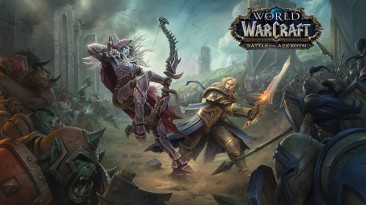 В VK Play началась распродажа World of Warcraft: Battle for Azeroth