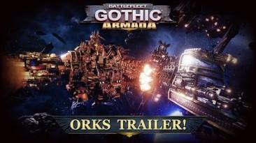 Геймплейный трейлер Battlefleet Gothic: Armada - Орки