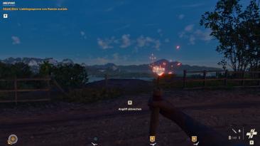 """Far Cry 6 """"Улучшенное поле зрения для оружия"""""""