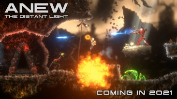 Исследуйте мрачный инопланетный мир в новом трейлере Anew: The Distant Light