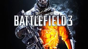 """Battlefield 3 """"Soundtrack(MP3)"""""""
