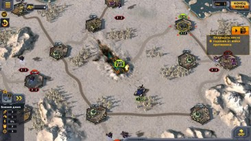 Codex of Victory - Спасательная Операция и Тяжесть Металла