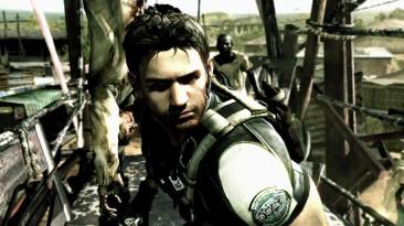 Resident Evil 5 таки переехал на steamworks