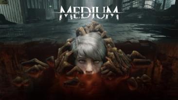 """""""Предложение дня"""" в Steam: скидка до 25% на The Medium"""
