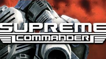 Supreme Commander: Трейнер/Trainer (+3) [1.1.0] {MrAntiFun}