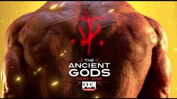 Релизный трейлер DLC The Ancient Gods, Part One для Doom Eternal