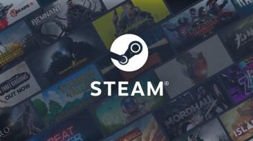 CD Projekt освобождена от коллективного иска против Valve