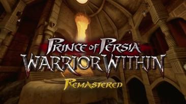 Фанат воссоздает Prince of Persia: Warrior Within на UE4