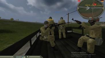 """Battlefield 2 """"Замена Штурмовиков СССР OstVsWestDe"""""""