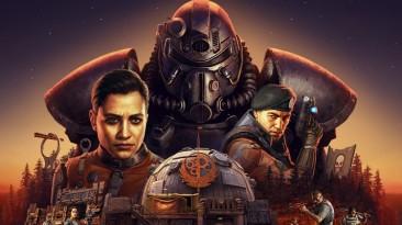 Дополнение Steel Dawn для Fallout 76 выйдет на неделю раньше намеченного срока