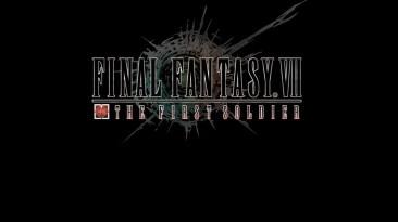 "Неожиданный ""убийца"" Fortnite и PUBG: Square Enix анонсировала королевскую битву Final Fantasy VII: The First Soldier"