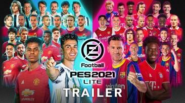 Состоялся релиз бесплатной версии PES 2021