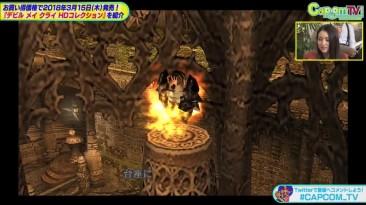 Новый геймпелей Devil May Cry HD Collection со стрима с разработчиками