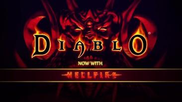 Для классической Diablo стало доступно дополнение - Hellfire