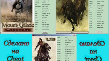 Mount & Blade - Warband: Трейнер/Trainer (+25) [1.153] {Servick}