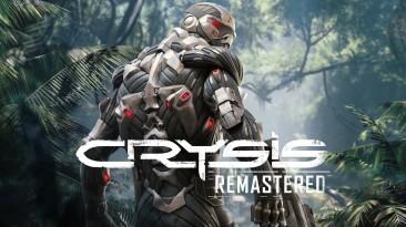 Crysis Remastered для Nintendo Switch обновился до версии 1.6