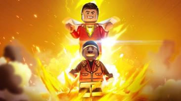 """Набор уровней """"Шазам!"""" для LEGO DC Super-Villains"""