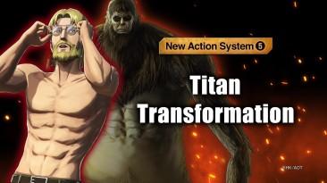 Attack on Titan 2 Final Battle - Превращение в титана