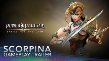 Встречайте Скорпиону в новом обновлении для Power Rangers: Battle for the Grid