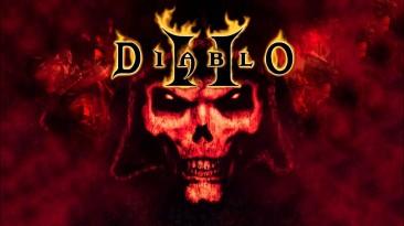 Разработчик Diablo II рассказал о невыпущенном обновлении для игры