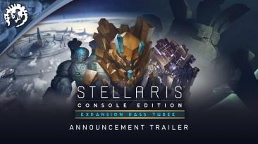 15 сентября консольная Stellaris получит третий абонемент с дополнениями