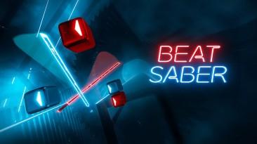 В Beat Saber добавили 46 новых карт