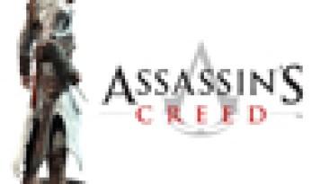 Креативный директор AC: Revelations уволился из Ubisoft