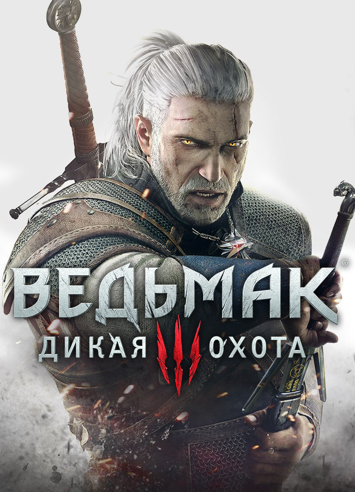 Лица для Witcher 3: Wild Hunt, the