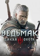 Witcher 3: Wild Hunt, the