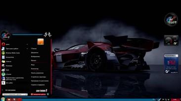 "Gran Turismo 5 ""тема для windows Gran Turismo"""