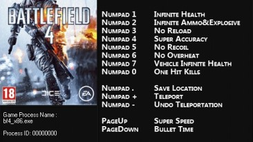 Battlefield 4: Трейнер/Trainer (+11) [1.0 ~ Update 2: 32/64 Bit] {FLiNG}