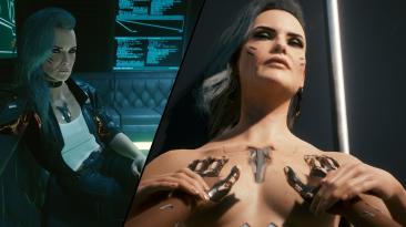 """Cyberpunk 2077 """"Обнаженная Бестия"""""""
