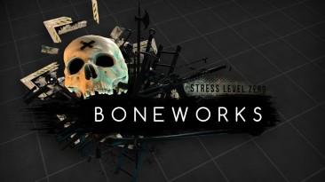 Boneworks - продвинутая игра для VR, которую связывают с Half-Life