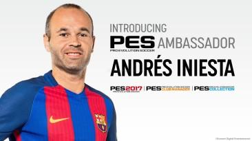 Андрес Иньеста стал послом серии игр Pro Evolution Soccer