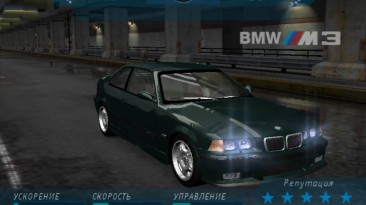 "Need for Speed: Underground ""1997 BMW M3 E36"""