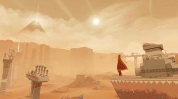 Journey выйдет в Steam в начале июня