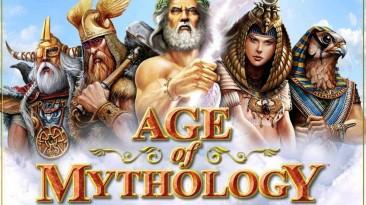 Разработчики Age of Empires не забыли об Age of Mythology