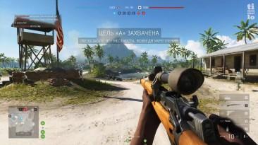 Нарезка Battlefield V: Могучий Сквад