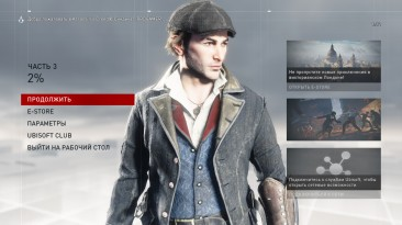 """Assassins Creed Syndicate """"SweetFX 2.0"""""""