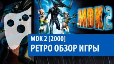 Ретро Обзор Игры: MDK 2 [2000] и MDK 2 HD [2011]