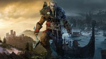 Сегодня для Assassin's Creed: Valhalla выйдет новое обновление