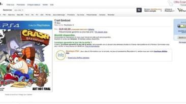 На Amazon мелькнула Crash Bandicoot (PS4)