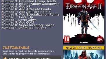 Dragon Age 2: Трейнер (+13) [1.1] {CheatHappens}