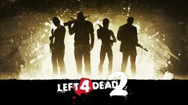 """""""Наша игра - это форма эскапизма"""". Разработчики Left 4 Dead 2 рассказали о создании зомби-шутера"""