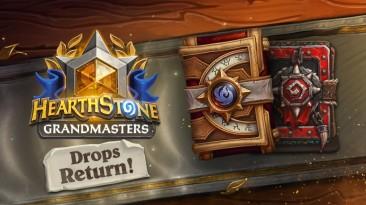 Hearthstone: Бонусы за просмотр Hearthstone Masters возвращаются!