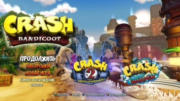 Crash Bandicoot N. Sane Trilogy русификатор