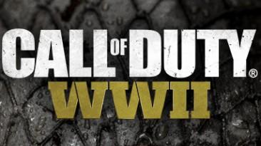 Call of Duty: WWII: Трейнер/Trainer (+4) [UPD: 04.06.2018] {MrAntiFun}