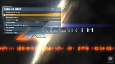 Патч X Rebith Update 3 (v1.4)