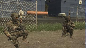 "Call of Duty 4: Modern Warfare ""Средний Восток - Новая война"""