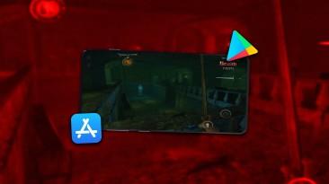 Бесплатная раздача 4 игр и 4 программ для Android и iOS